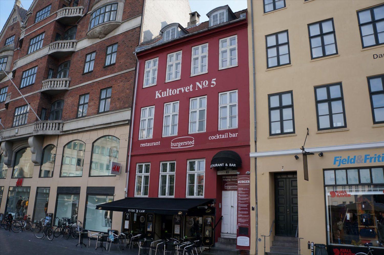 390 m² restaurant • Kultorvet